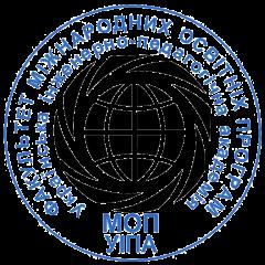 Факультeт міжнародних освітніх програм